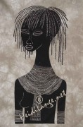 Turkana Girl #13